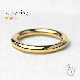 K18 ヘヴィ リング しっかり存在感。男性にもおすすめです 送料無料 K18 リング 地金 指輪 結婚指輪 ペアリング マリッジリング リング ring 18k 18金 ゴールド プラチナ可 ラパポート 代引不可