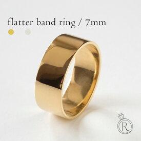 K18 フラッター リング 7mm 誰でもつけられるシンプルな高級感 男性にも メンズ K18 ピンキーリング 平打ちリング 地金 指輪 ring 18k 18金 ゴールド フラット プレート ペアリング マリッジ 結婚指輪 ラパポート 代引不可