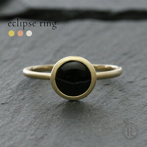 K18 エクリプス リング 爪を使わないスパイスのきいたオニキス リング 送料無料 ブラックオニキス K18 リング 18k 18金 ゴールド 指輪 ring 代引不可 ラパポート