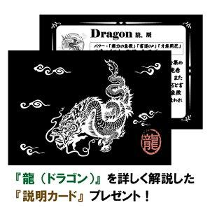 風水四神獣青龍インヤン(陰陽)スターリングシルバーペンダントトップ