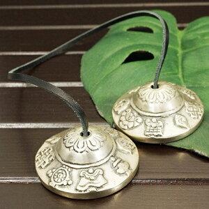 チベット密教ティンシャ(チベタンシンバル)八吉祥(八つの幸運のシンボル)ミニ チベット密教 楽器 瞑想 手作り