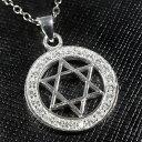 六芒星(ダビデの星) CZジルコニア スターリングシルバー ペンダントトップ|イスラエル|ソロモンの印|ユダヤ教|…