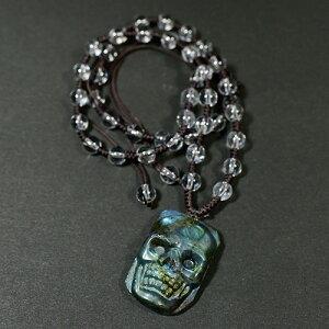 【一点物】ラブラドライト ヒューマン スカル(骸骨) カービング(彫刻)水晶 ネックレス 長さ調整可能【送料無料♪】