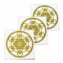 古代神聖幾何学 メタトロンキューブ 金色 メタル(金属) ステッカー 直径:3cm 3枚セット 幾何学模様【メール便対応…