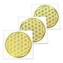 フラワーオブライフ(生命の花) 金色 メタル(金属) ステッカー 直径:3cm 3枚セット 幾何学模様【メール便対応可】