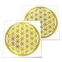 フラワーオブライフ(生命の花) 金色 メタル(金属) ステッカー 直径:5cm 2枚セット|幾何学模様【メール便対応可】