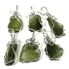 【特別価格】モルダバイト原石 ワイヤー ペンダント 1個(アソート)約1.6〜2.0g|隕石【メール便対応可】