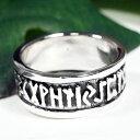 古代ヨーロッパ ルーン文字 高品質シルバー リング(指輪)|ペンダント|ゲルマン|魔術|シルバー925【メール便対応可】