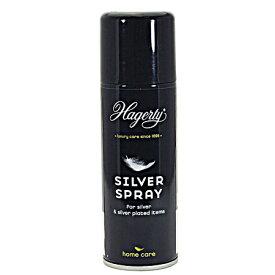 【ハガティ社正規品】ハガティ・シルバースプレー200ml|シルバー磨き|銀磨き|変色防止