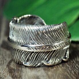 ネイティブアメリカン イーグルフェザー シルバー リング(指輪) 17〜22号(サイズ調節可能) インディアン シルバー925【メール便対応可】