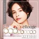 【全品あす楽】eRouge(エルージュ)【1箱6枚】(送料無料 即日発送 eRouge エルージュ カラコン 度あり 度なし 度入り …
