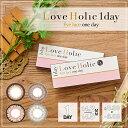 【2箱セット】ラブホリックワンデー【1箱10枚】送料無料 LoveHolic ワンデー 1day カラコン カラーコンタクト 度ありカラコン 度あり 度なし 度入り DIA14.2mm/14.5mm