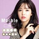 【全品あす楽】Marble by LUXURY 1day【1箱10枚】【送料無料】(カラコン あす楽 即日発送 度なし 度あり カラーコン…