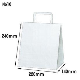 福助工業 紙手提袋 ラッピーバッグ No.10 晒無地巾220×マチ140×高さ240mm 50枚