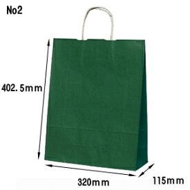 福助工業 紙手提袋 ラッピーバッグ No.2 グリーン 巾320×マチ115×高さ402.5mm 50枚