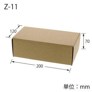 ナチュラルBOX Z-11内寸:120×200×高70mm材質:Eフルート段ボールサック式 10枚入