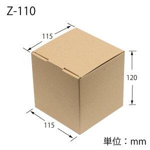 ナチュラルBOX Z−110内寸:115×115×高120mm材質 Eフルート段ボールサック式 10枚入