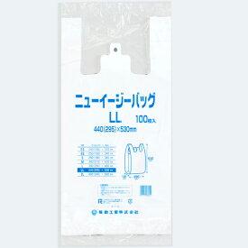 福助 ニューイージーバッグ 乳白 LL巾440×高530mm 100枚【メール便対応※1通1個まで可※】