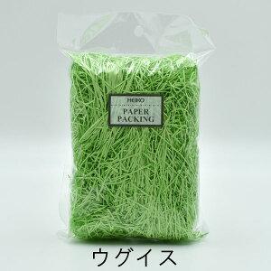 HEIKO 紙パッキン 40g ウグイス