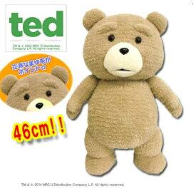 【 46cm TED テッド ノーマル 大きい ぬいぐるみ 】 テッドグッズ テディベア 三代目 J Soul Brothers クリスマス プレゼント 景品 2次会 結婚式 店舗 ディスプレイ 販促 ウエルカムボード Ted2 くま クマ 誕生日 ベアー テッド2 USJ グッズ