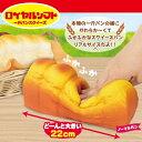 【大きい ロイヤル ソフト 食パン 1斤 スクイーズ】一斤 サンプル 特大 柔ら...