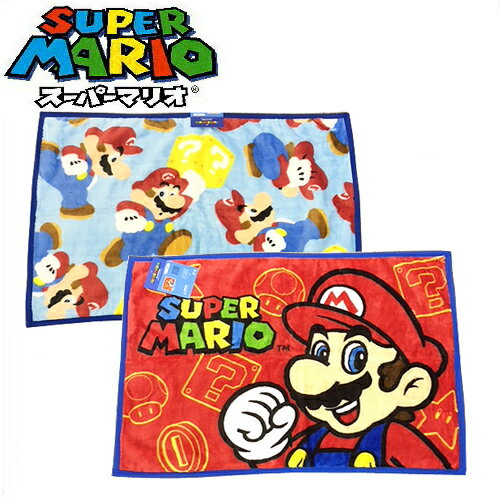 【SUPER MARIO スーパーマリオ ブランケット】男の子 子ども 子供 こども キッズ キャラクター マリオ ゲーム GAME クッパ ルイージ 任天堂 ファミコン 毛布 ふわふわ 温かい 防寒 ひざ掛け