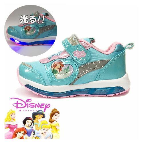 【 Disney ディズニー アリエル 光る 靴 運動靴 7103 サックス】 幼稚園 小学生 女の子 子ども 子供 こども キッズシューズ 子供靴  キャラクター靴 シューズ 女児
