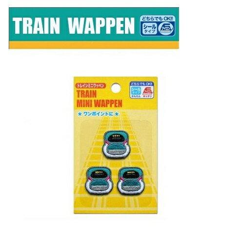 【新幹線 鉄道 ミニワッペン E5 はやぶさ TR604 】新幹線グッズ 鉄道 電車グッズ 鉄道グッズ 電車 こども キャラクター 子ども 保育園 小学生 ワッペン アップリケ 接着 手さげ袋 アイロン デコシール 電車 刺繍 かばん