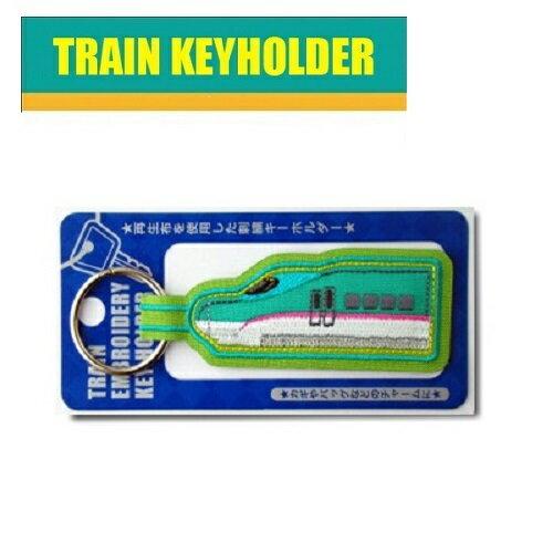 【新幹線 鉄道 トレイン キーホルダー E5系 はやぶさ TR453 】新幹線グッズ 鉄道 電車グッズ 鉄道グッズ 電車 こども キャラクター 子ども  手さげ袋 電車 刺繍 かばん