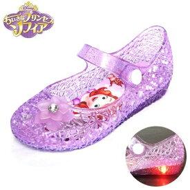 5d0b6025d0af0 光る靴  Disney ちいさなプリンセス ソフィア ガラスの靴 7317 パープル 16〜19cm  女の子 子ども スニーカー こども ビーチ  グッズ 女児 バレエサンダル シューズ ...