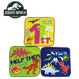OI【JURASSIC WORLD 3枚組 ミニタオル 16×16】3P 幼稚園 男の子 男児 子ども 食事 キャラクター キッズ お手拭 おてふき タオル 携帯 おしぼり 遠足 手洗い 衛生 綿 メール便 ジュラシックワールド 恐竜 Tレックス ジュラシックパーク セット