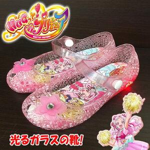 特価【Hugっと プリキュア 光る ガラスの靴 PK 5088】フラッシュスニーカー 女の子 子ども スニーカー こども ビーチ グッズ 女児 バレエサンダル シューズ 靴 子ども靴