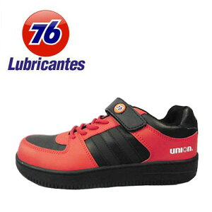【 Union 76 Lubricants メンズ カジュアル 安全靴 BK/RD 76-3036-02】軽い オシャレ安全靴 作業用靴 足場 工事 紳士 スニーカー シューズ スニーカータイプ 作業靴 先芯 鉄先芯
