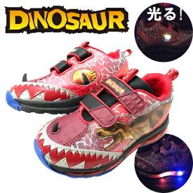光る靴【恐竜 キッズ スニーカー ティラノサウルス 4676】恐竜柄 Tレックス 男の子 子ども JURASSIC WORLD 子供靴 シューズ フラッシュスニーカー 運動靴 フラッシュ ジュラシックワールド 靴 ダイナソー くつ 光る 靴 光る靴 20cm 16cm 17cm 18cm 19cm