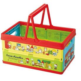 【サンリオ たためる 収納 バスケット 】キャラクター 子供 学校 キャラクター グッズ グッズ ディズニー 折りたたみ おかたずけ 収納 ボックス おもちゃ箱 おかたずけボックス BOX 収納 収納BOX かたずけ おもちゃ kitty キティ キティちゃん