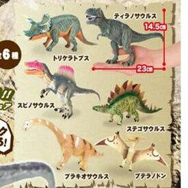 【可動式 大きい ハイクオリティ リアル 恐竜 フィギュア 】恐竜 人形 ダイナソー トリケラトプス ティラノサウルス T.Rex ジュラシックワールド 恐竜おもちゃ 動物 おもちゃ ミニチュア ステゴサウルス プテラノドン プラキオサウルス ビッグ 可動
