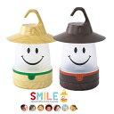 【Smile スマイル 【ウッド柄】LED ランタン 2way 】ギフト スマイルランタン キ...