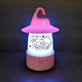 【サンリオ カラフル LED ランタン マイメロディ 】2way キャンプ アウトドア 贈答品 常夜灯 LEDライト LEDランタン 懐中電灯 こども 癒し キッズ キティちゃん インテリア かわいい オシャレ ライト smile lamp ランプ スマイルランタン