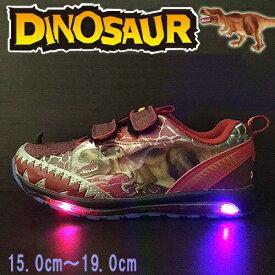 光る靴【DINOSAUR キッズ スニーカー 】恐竜柄 Tレックス 男の子 子ども JURASSIC WORLD 子供靴 シューズ フラッシュスニーカー 運動靴 フラッシュ ジュラシックワールド ティラノサウルス 恐竜 靴 ダイナソー くつ 光る グッズ リアル ジュラシック