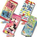 【Disney 特大 バスタオル Bタイプ 150×75 】ディズニー ミニー ドナルド ミッキー モンスターズインク キ…