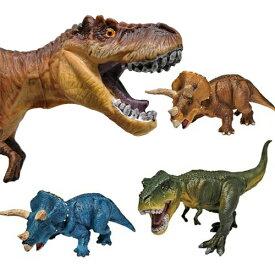 【 ミニチュア プラネット 大きい 恐竜 フィギュア 4体 セット 】恐竜 人形 ダイナソー 飾り 模型 ティラノサウルス T.Rex 恐竜おもちゃ 動物 怪獣 おもちゃ ミニチュア ステゴサウルス ジュラシック コンプリート リアル プレゼント 男の子