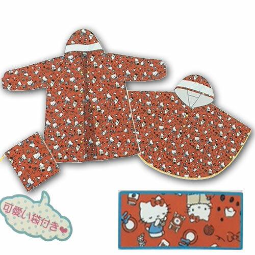 【Hello Kitty キッズ 袋付 レインコート SSR118 】ハローキティ キティちゃん レインポンチョ 学校 子供 学童 児童 雨具 こども キッズ 小学生 レイン ポンチョ カッパ かっぱ かわいい 傘 レイン コート キティ 100cm サンリオ