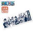 【ONE PIECE ワンピース 日本製 ワノ国柄 手ぬぐい】綿 グッズ キャラクター チョッパー ワノ国編 和柄 最…