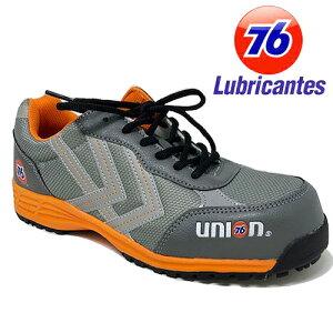 【 Union 76 Lubricants メンズ カジュアル 安全靴 グレー 76-3030-03】プラスチック 軽い オシャレ安全靴 作業用靴 足場 工事 紳士 スニーカー シューズ スニーカータイプ 作業