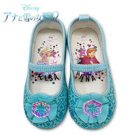 【 Disney ディズニー アナと雪の女王 2 キッズ バレエシューズ 1004 15〜19cm 】女の子 子ども スニーカー こども グッズ 女児 紐なし シューズ アナ雪 靴 子ども靴 上靴 アナ雪グッズ うわぐつ 幼稚園 小学生 習い事 上履き うわばき 上履