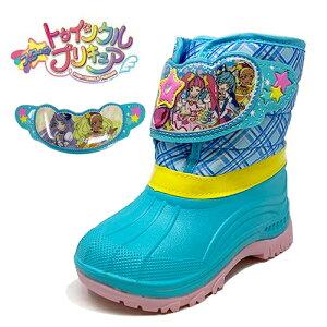 特価【スタートゥインクル プリキュア スノー ブーツ SP5096-02 SAX】撥水加工 女の子 子ども こども 長靴 雨具 靴 子供靴 ヒーリングっど シューズ 女児 レイン キャラクタ