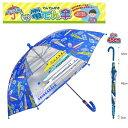 【JR公認 新幹線 電でん傘 ブルー 45cm 】学校 通学 子供 学童 児童 グラスファイバー 雨具 こども 雨傘…