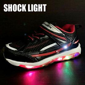 【SHOCK LIGHT 光る キッズ スニーカー 8030-01 ブラック 16〜20cm】ショックライト 子ども 子供 こども キッズシューズ 靴 子供靴 シューズ スニーカー 光る靴 安全 フラッシュスニーカー 運動靴 運動 16cm 17cm 18cm 19cm