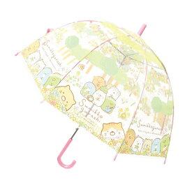 【すみっコぐらし ドーム型 キッズ ビニール 傘 フラワー 55cm 32426】幼児 通学 子供 学童 児童 雨具 こども 雨傘 学童傘 キッズ傘 キャラクター傘 女の子 女児 かわいい グッズ グラスファイバー サンエックス とかげ ぺんぎん ドーム傘
