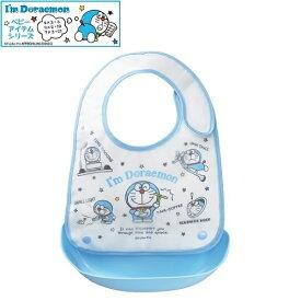 【ドラえもん ベビーエプロン 日本製】赤ちゃん ベビー エプロン スタイ よだれかけ ベビー用品 ベビーグッズ お食事エプロン 食べこぼし 汚れ防止 キャラクター 食事 ごはん Doraemon